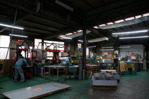 フジトク産業